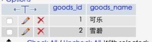 ar_goods